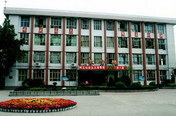 原北碚校区教学楼
