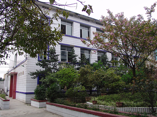 原南岸校区教学楼