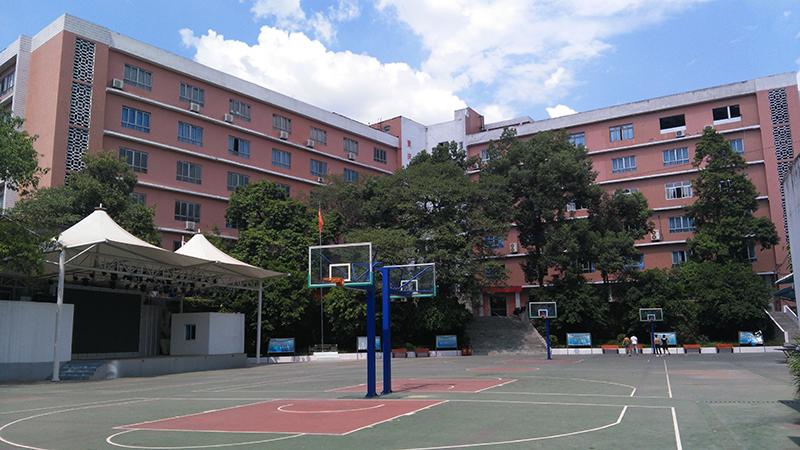 2019年 原重庆建材技工学校并入重庆市火狐体育足球
